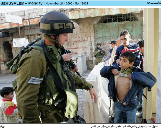 Hebron_child_abuse