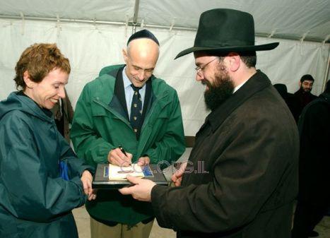 michael chertoff chabad 9
