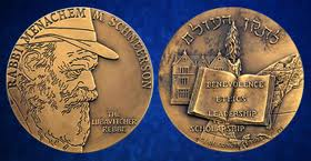 "Congressional Gold Medal (brass replica) awarded posthumously to Rabbi Schneerson in August 1994. The legend on the obverse reads ""Benevolence Ethics Leadership Scholarship"" in English, and ""To improve the home"" in Hebrew."