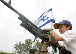 Israeli children with guns