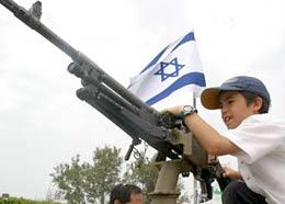 Israeli children with guns
