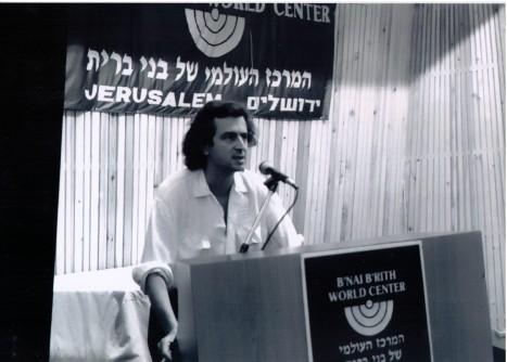 jerusalem-1980